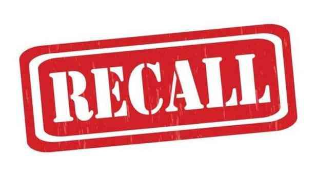 recall-1